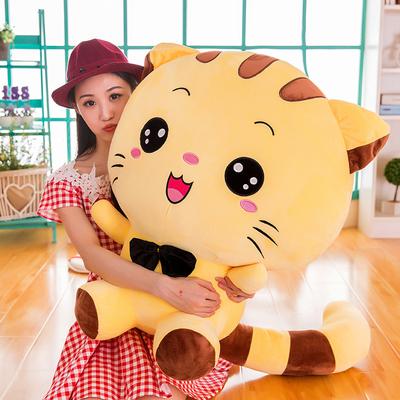 可爱猫咪毛绒玩具大脸猫公仔超大号玩偶抱枕儿童生日礼物送女生