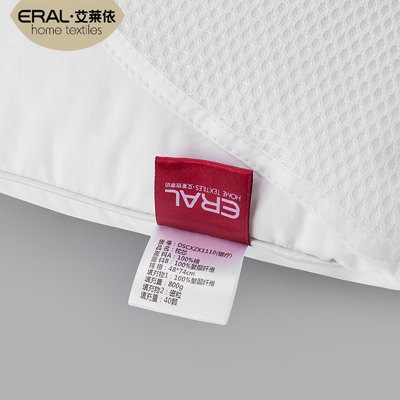 艾莱依家纺枕头枕芯全棉酒店单人学生磁石枕护颈椎枕头芯 一对拍2