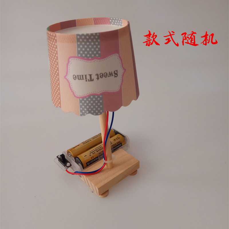 包邮diy科技小制作小发明 创意纸杯小台灯环保科学手工作业材料包