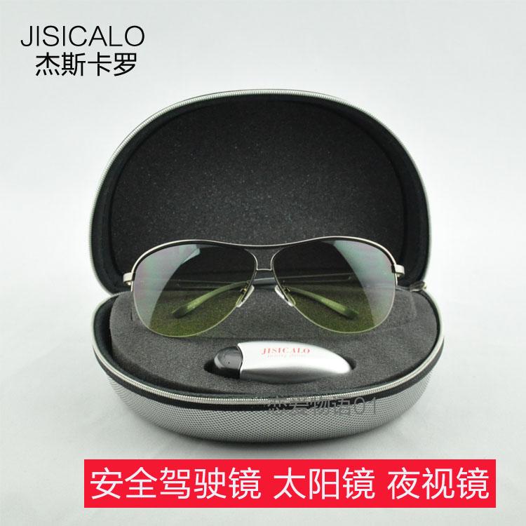杰斯卡罗JISICALO安全驾驶镜司机镜开车专用防强光夜光镜防炫目安