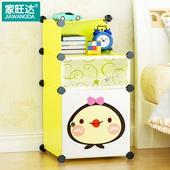 床头柜简易收纳小柜子卧室宿舍迷你床边柜简约现代塑料组装储物柜
