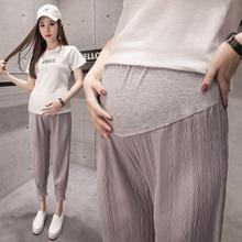 外穿托腹裤 子春夏装 雪纺孕妇九分裤 夏季薄款 时尚 孕妇哈伦裤 孕妇裤