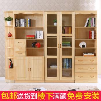 实木书柜简约现代书架置物架儿童