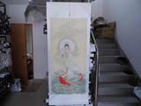 客厅四尺书法字画国画未装裱佛教观音菩萨