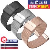 卡洛时代用dw表带男女手表带不锈钢金属表链超薄防水米兰钢带