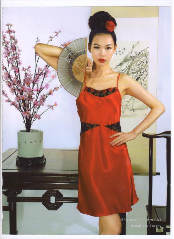 喜得宝正品 杭州丝绸100%真丝 8091花嫁女式吊带衫真丝睡衣 包邮
