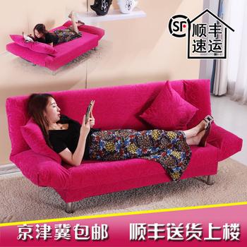 简约现代小户型简易布艺沙发床客