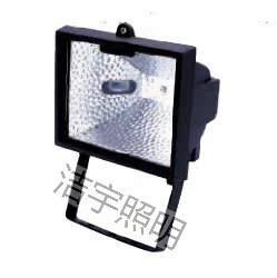 高档户外草坪灯300W500W投射灯碘钨灯太阳灯广告灯泛光灯投光灯