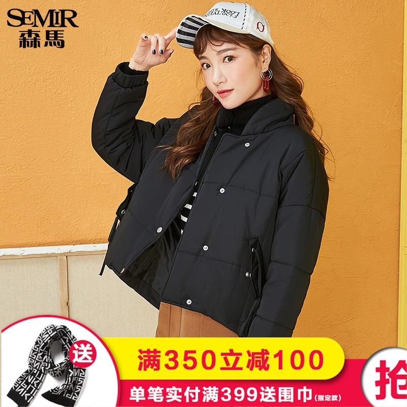 森马棉服女2017冬季新款宽松显瘦立领韩版短款学生棉袄潮棉衣外套