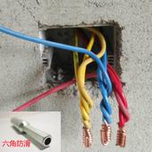 电工快速接线头 并线器 1.5~4平通用