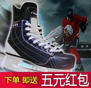 冰球刀鞋 成人儿童滑冰鞋定码溜冰鞋比赛冰上运动专用鞋包邮
