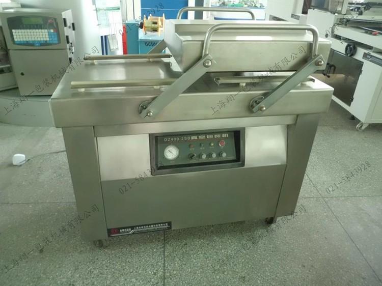 上海利德牌400双室真空包装机/食品抽真空包装机/平板真空包装机