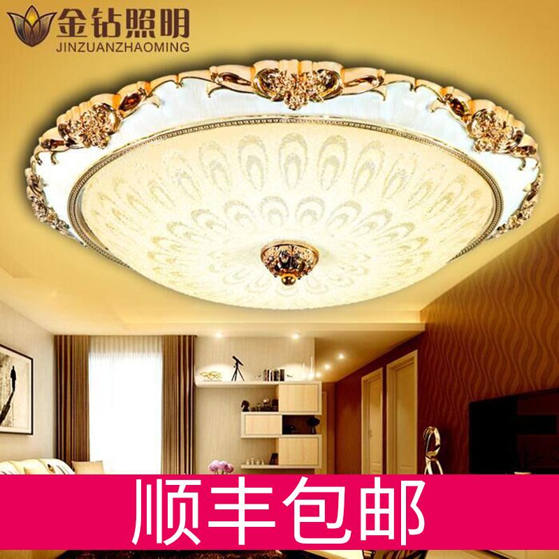 led欧式吸顶灯温馨卧室灯客厅水晶吊灯现代简约餐厅