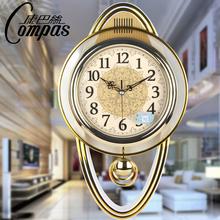 【天天特价】康巴丝客厅静音挂钟简约现代时钟欧式摇摆壁钟石英钟