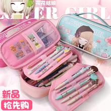 花花姑娘学生多功能笔袋韩国简约铅笔袋女孩可爱大容量新款文具袋