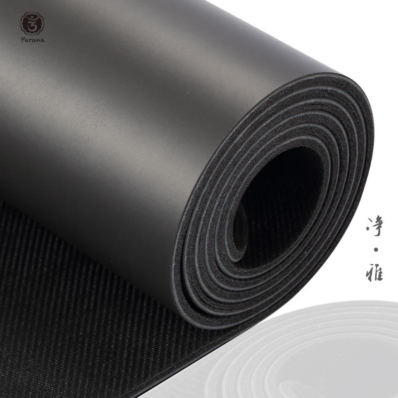 正品[瑜伽垫子 英文]淘宝网瑜伽垫子评测 瑜伽垫