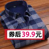 冬季保暖衬衫男士长袖加绒加厚款修身时尚格子衬衣潮流寸衫男装