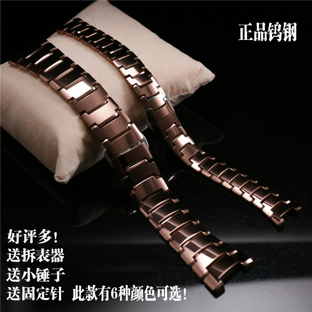 莱斯特蝴蝶扣表链 R800 男女士手表表带钨钢表带配件手表表带峰浪