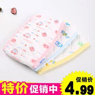 【9.9包邮】宝宝春秋肚围 新生儿护肚 婴儿护脐带双层精装 特价