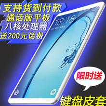 超薄12寸平板电脑10寸通话4G安卓八核wifi 10.6英寸导航7寸电话