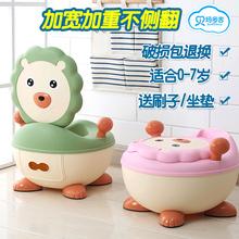 加大号抽屉式男女宝宝坐便器儿童马桶小孩便盆幼儿尿盆婴儿座便器