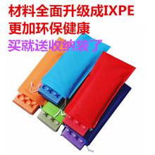 3个包邮便携户外可折叠坐垫IXpe环保防潮垫超轻防水泡沫小坐垫