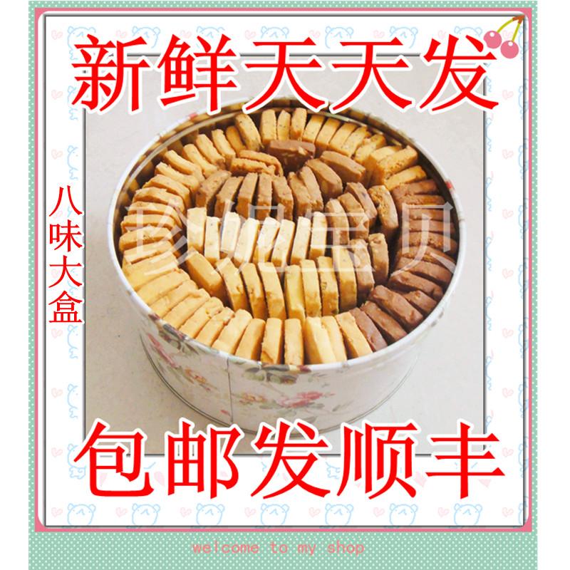 天天发 香港代购 jenny bakery小熊饼干 8Mix730g 包顺丰 天天发