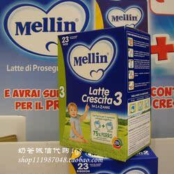 现货直邮意大利mellin美林婴幼儿牛奶粉3段800克1岁+10盒包邮包税