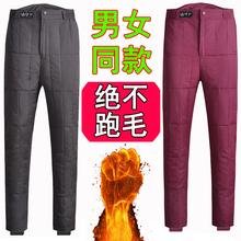 正品特价羽绒裤中老年羽绒裤内外穿高腰加厚大码冬男女款长裤