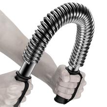 家用弹簧臂力器臂力棒3040kg50公斤体育运动用品锻炼胸肌健身器材