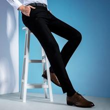 秋季男士西裤商务休闲正装裤西装西服裤青年修身型黑色长裤子直筒