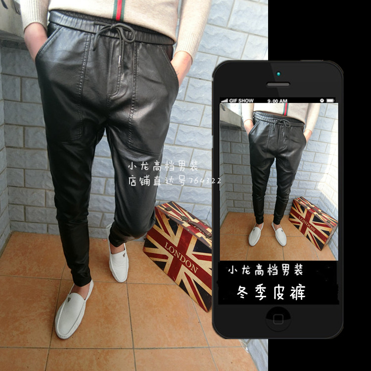 Product #540198805282