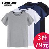 夏季短袖T恤男圆领宽松加肥加大码纯色体恤男士胖子半袖打底衫夏