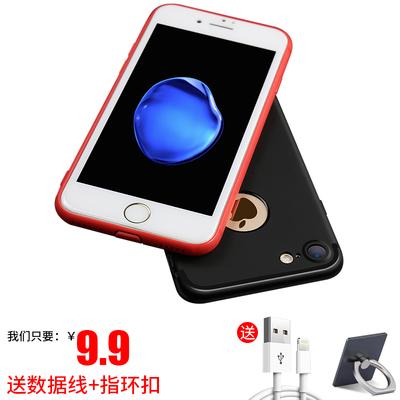 苹果6手机壳6sPlus硅胶iPhone6手机壳磨砂潮男6plus保护套女超薄