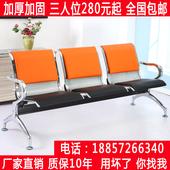 三人位排椅机场椅等候椅3人位输液椅长椅不锈钢连排座椅银行椅子