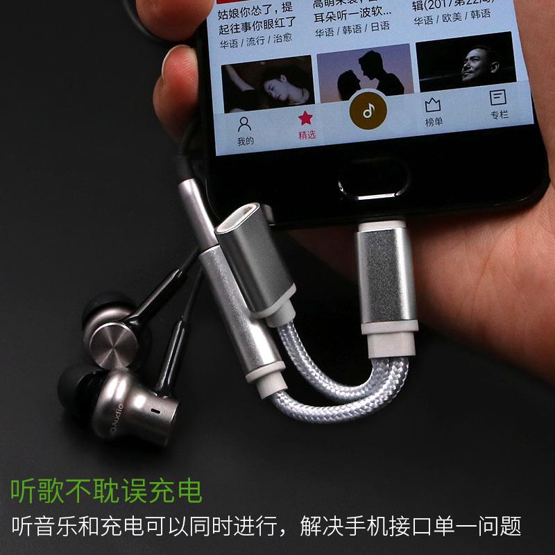 Type C耳机转接头锤子坚果pro小米note3转接线mix2充电听歌二合一图片