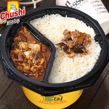 厨师现蒸桶饭台湾卤肉饭方便米饭户外自热食品速食快餐单兵简餐