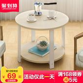 蔓斯菲尔茶几圆形小圆桌现代沙发边几边柜简约角几北欧边桌电话桌