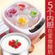 生活日记 SNJ-M17 酸奶机 自制 家用分杯酸奶杯全自动断电米酒机