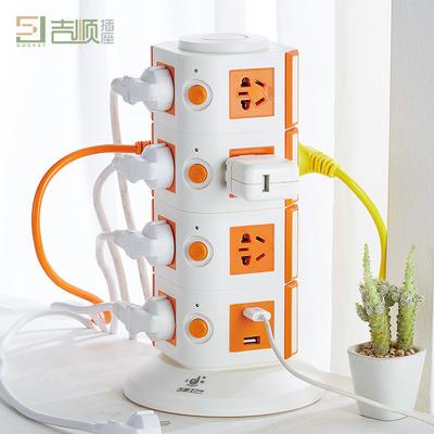 家用魔方立式插座插排插线板智能多功能排插立体接线板拖线板USB