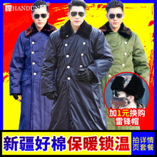 悍顿防寒服黄棉袄男女款加长加厚款冬季劳保军大衣长款棉大衣正品