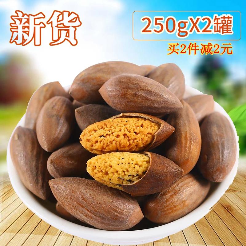 2017新货坚果特产 诸暨枫桥香榧 特级 香榧子500g包邮含罐装秒杀