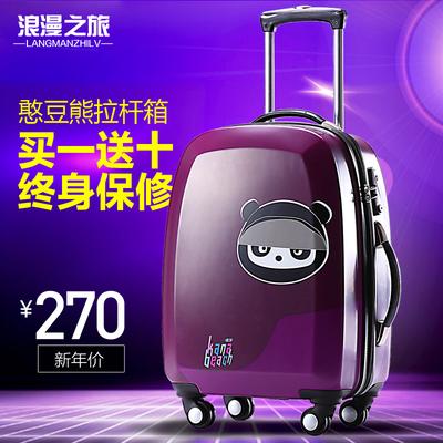 浪漫之旅怎么样箱包质量好吗?是品牌吗怎么样,浪漫之旅怎么样箱包质量好吗?是品牌吗好吗