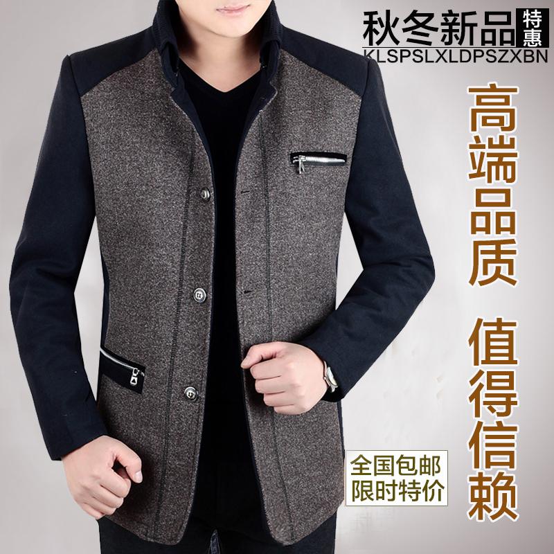 中老年男装冬季男士夹克休闲外套秋冬爸爸装加厚中长款羊绒褂子潮
