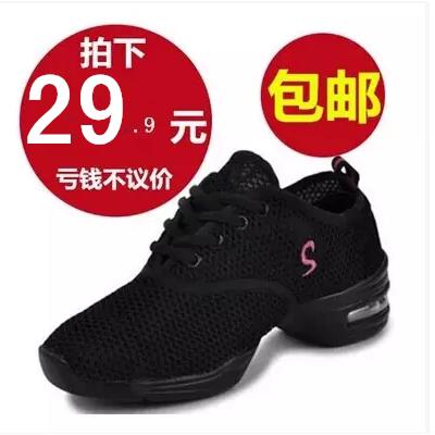 芈舞 三沙春夏正品网面透气舞蹈鞋女软底跳舞鞋现代广场舞健身鞋
