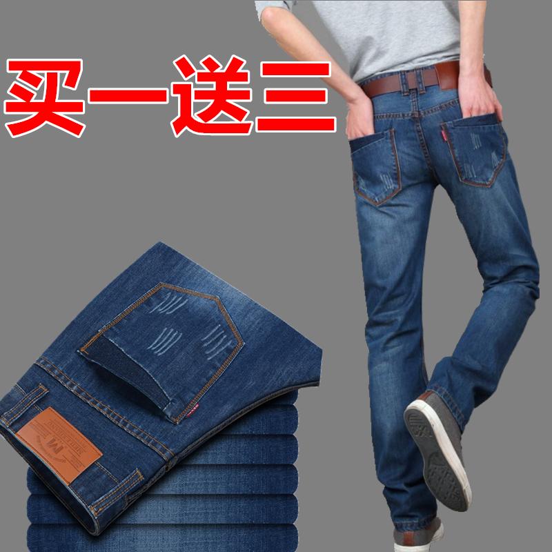 牛仔裤男加厚直筒宽松长裤秋冬款青年休闲男裤耐磨劳保上班工作裤