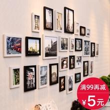品美 简约现代客厅照片墙装饰 相框墙欧式相框创意挂墙组合相片墙