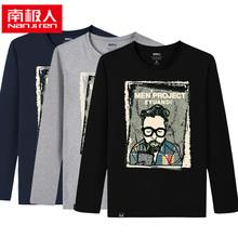 【3件装】长袖T恤男大码青年韩版潮学生上衣体恤衫秋衣男士打底衫