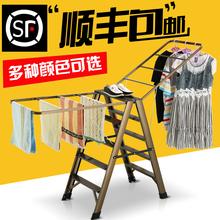家用翼型梯子 折叠多功能铝合金梯子晾衣架落地阳台晒被两用梯