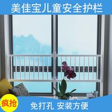 儿童窗户安全护栏飘窗防护栏阳台栏杆围栏落地窗防盗网定制免打孔